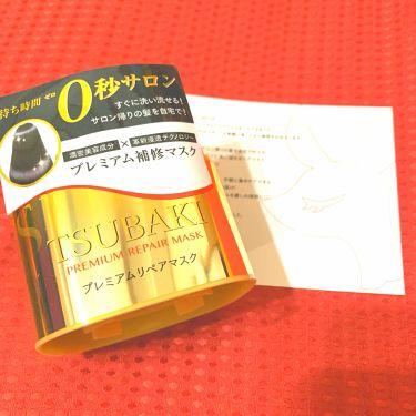LIPSベストコスメ2019カテゴリ賞 ヘアケア部門 第2位 TSUBAKI プレミアムリペアマスク(資生堂 プレミアムリペアマスク)の話題の口コミ・レビューの写真 (2枚目)