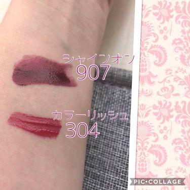 カラーリッシュ エクストラルージュ/ロレアル パリ/口紅を使ったクチコミ(2枚目)