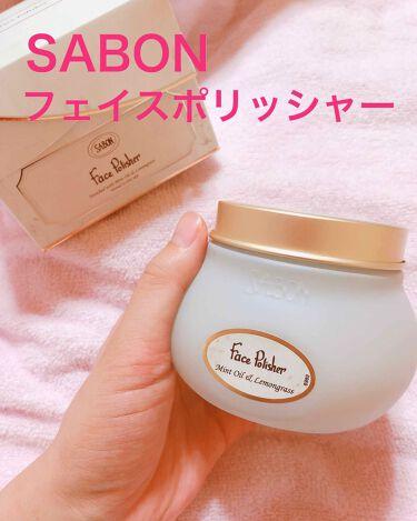 フェイスポリッシャー/SABON/洗顔フォームを使ったクチコミ(1枚目)