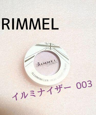 Haruさんの「リンメルイルミナイザー<ジェル・クリームチーク>」を含むクチコミ