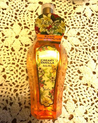 クリーミー バニラ ボディミスト/ヴァシリーサ/ボディローション・ミルクを使ったクチコミ(2枚目)