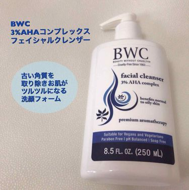 BWC 3%AHAコンプレックスフェイシャルクレンザー/BWC/その他洗顔料を使ったクチコミ(1枚目)