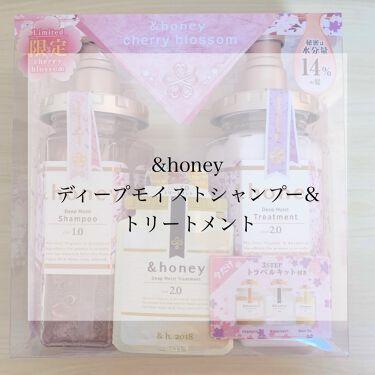 【画像付きクチコミ】【うるおいと癒しのヘアケア】◾︎&honey◾︎ディープモイストシャンプー&トリートメント◾︎1400円+税限定の香りが発売されるということで、今回LIPSを通して&honey様からいただきました。ありがとうございます🙇🏻♀️---...