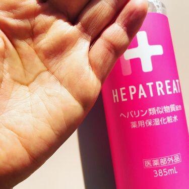 ヘパトリート 薬用保湿化粧水/ゼトックスタイル/化粧水を使ったクチコミ(2枚目)
