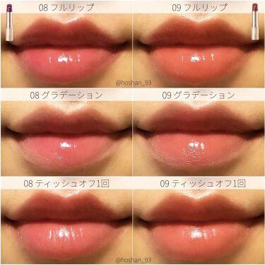 オペラ リップティント N/OPERA/口紅を使ったクチコミ(6枚目)