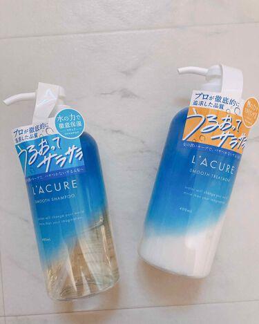 【画像付きクチコミ】『L'ACURESMOOTHシャンプー・トリートメント』をお試しさせていただきました👏💗プロが本気で考えたら、水に辿り着きました髪が潤えばどんなスタイルも叶う。毎日が美容室帰りのような、いつでも思い通りの髪へと導く✨...