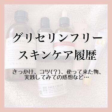 セラミド200/TUNEMAKERS/美容液を使ったクチコミ(1枚目)
