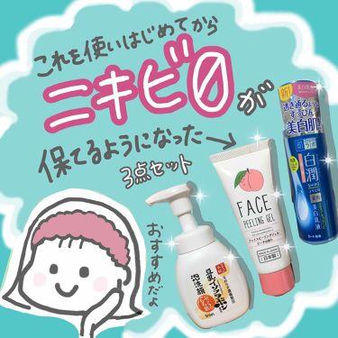 泡洗顔/なめらか本舗/洗顔フォームを使ったクチコミ(1枚目)