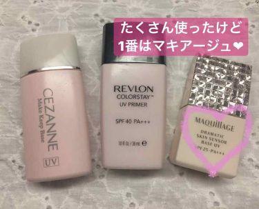 カラーステイ UV プライマー/レブロン/化粧下地を使ったクチコミ(1枚目)