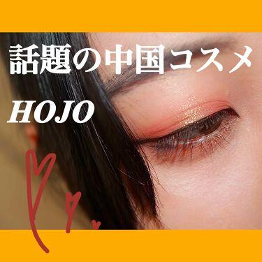 PRINCESS 'S MAKE-UP BOX/HOJO/パウダーアイシャドウを使ったクチコミ(1枚目)