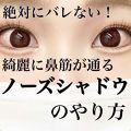 모모_koyagiのクチコミ「こんにちは。  今回は絶対にバレな...」