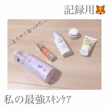 スキンローションMKHハトムギエキス配合化粧水/matsukiyo/化粧水を使ったクチコミ(1枚目)
