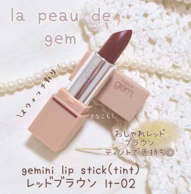 gemini lip stick(tint)/la peau de gem./口紅を使ったクチコミ(1枚目)