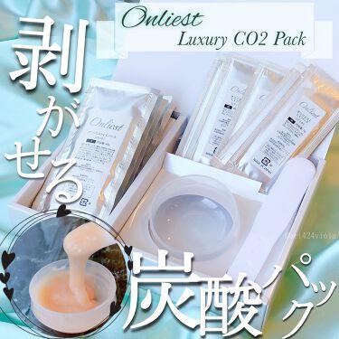 Luxury CO2 Pack/Onliest/シートマスク・パックを使ったクチコミ(1枚目)