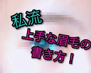眉マスカラ/CEZANNE/眉マスカラを使ったクチコミ(1枚目)