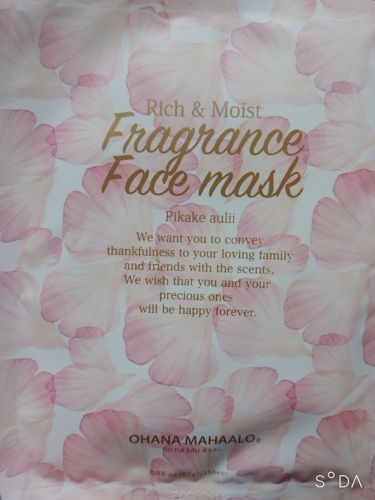 オハナ・マハロ フレグランスフェイスマスク/OHANA MAHAALO/シートマスク・パックを使ったクチコミ(1枚目)