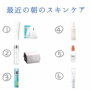 スキンクリアアップローション 2/IPSA/化粧水を使ったクチコミ(2枚目)