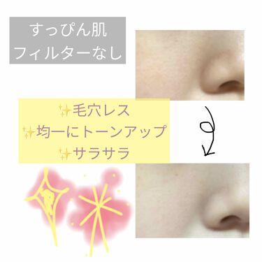 ポアレスクリアプライマー/CANMAKE/化粧下地を使ったクチコミ(2枚目)