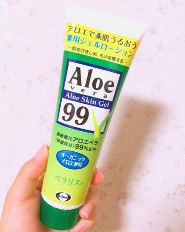 薬用ベラリス/エーザイ/化粧水を使ったクチコミ(1枚目)