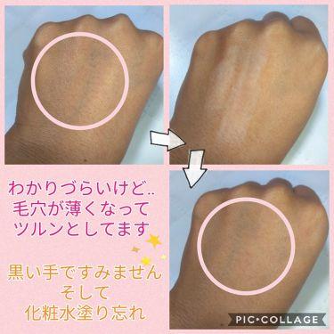 ポアカバー セラムスティック/ettusais/美容液を使ったクチコミ(4枚目)