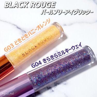 パールブリーアイグリッター/BLACK ROUGE/リキッドアイライナーを使ったクチコミ(2枚目)