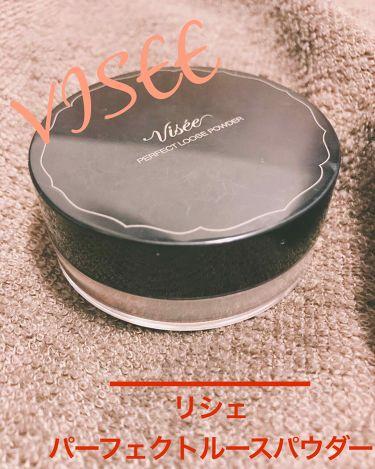 リシェ パーフェクトルースパウダー/Visee/ルースパウダーを使ったクチコミ(1枚目)