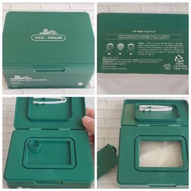 CICA デイリー スージング マスク/VT Cosmetics/シートマスク・パックを使ったクチコミ(5枚目)