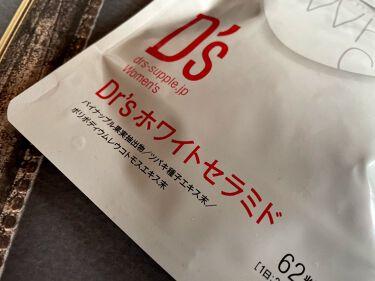 ドクターズサプリ Dr'sホワイトセラミド/ドクターズサプリ/美容サプリメントを使ったクチコミ(2枚目)
