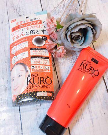 JUSO KURO CLEANSING NAKUNA-RE