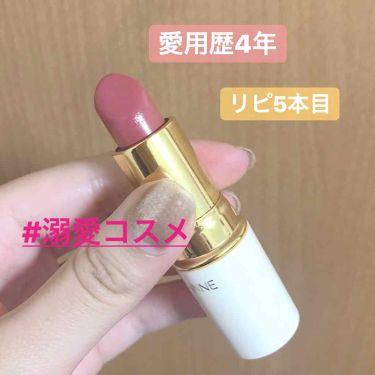 yurinaさんの「セザンヌラスティング リップカラーN<口紅>」を含むクチコミ