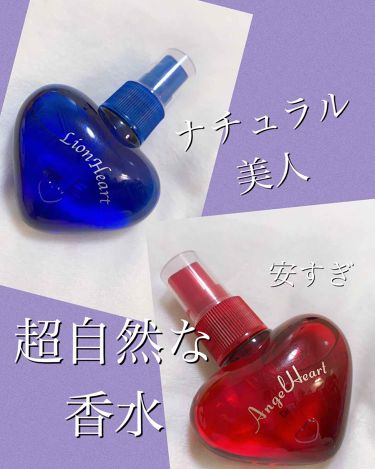 フレグランスボディミスト/エンジェルハート/香水(レディース)を使ったクチコミ(1枚目)