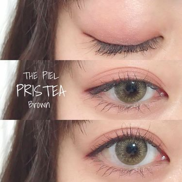 PRISTEA/THEPIEL/その他を使ったクチコミ(1枚目)