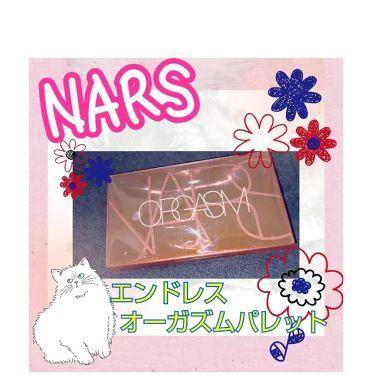 エンドレスオーガズムパレット/NARS/ジェル・クリームアイシャドウを使ったクチコミ(1枚目)