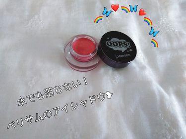 OOPS Tint STAR shadow/ベリサム/ジェル・クリームアイシャドウを使ったクチコミ(1枚目)