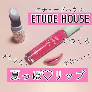 ワンダーファンパーク ディアダーリンソーダティント/ETUDE HOUSE/口紅を使ったクチコミ(1枚目)