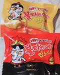 🥚ぐでたま子🐣のクチコミ「🇰🇷あの激辛で有名な韓国ラーメンが...」