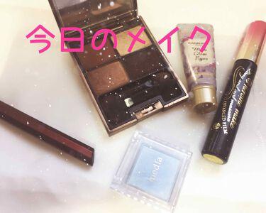 セレクション・ドゥ・ショコラアイズ/LUNASOL/パウダーアイシャドウを使ったクチコミ(1枚目)