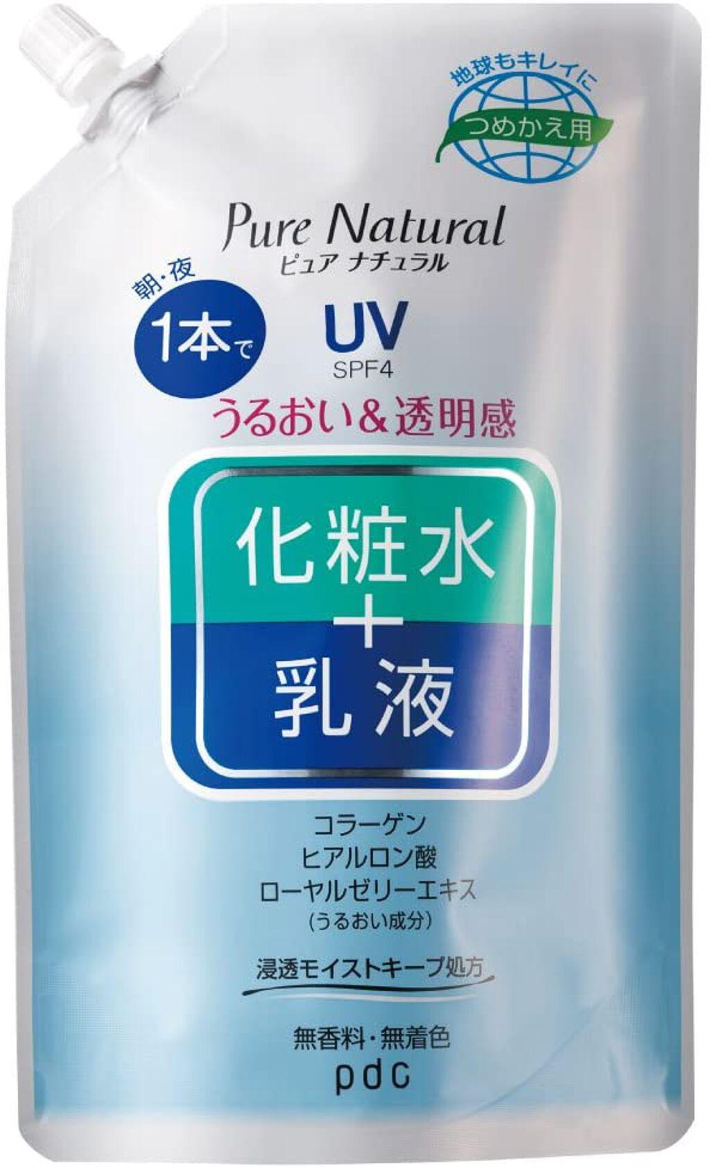 ピュア ナチュラル エッセンスローション UV つめかえ用490ml