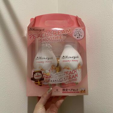 ハニーチェ ピーチクリームスムージー ペアセット/Honeycé/シャンプー・コンディショナーを使ったクチコミ(2枚目)