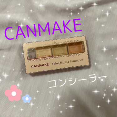 【画像付きクチコミ】キャンメイクカラーミキシングコンシーラーNo.03CANMAKEのコンシーラーです!3色入ってて、隠したいものごとで使い分けられるからとても良い!!裏(写真の2枚目)に、使い方が書いてあってわかりやすいです!👌それにミックススペースっ...