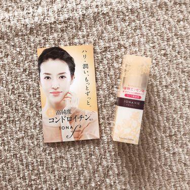 チューンコンク エッセンス/イオナヴィー/美容液を使ったクチコミ(1枚目)