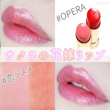 https://cdn.lipscosme.com/image/bf05cc50fd1cf0677d6edce6-1583065320-thumb.png