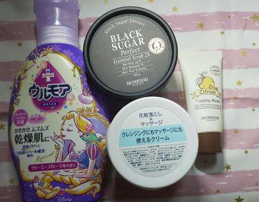 ブラックシュガー パーフェクト エッセンシャル スクラブ2X/SKINFOOD/洗い流すパック・マスクを使ったクチコミ(3枚目)