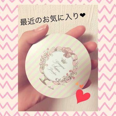 miyu さんの「クラブすっぴんパウダー ホワイトフローラルブーケの香り<その他スキンケア>」を含むクチコミ
