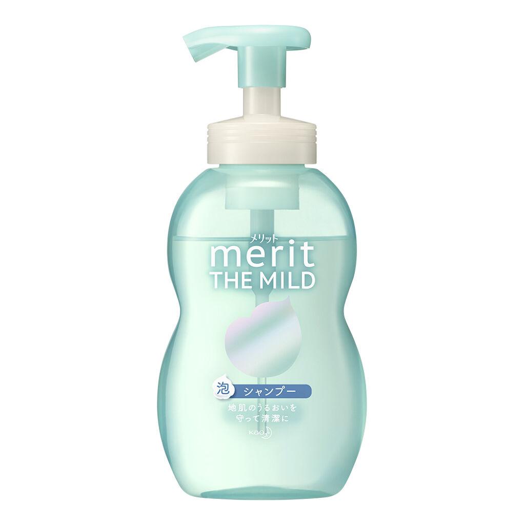 地肌・髪のことを考えた泡シャンプー&泡コンディショナー 「メリット THE MILD」誕生!(1枚目)