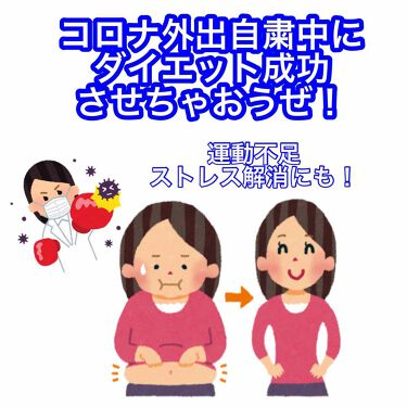iwou on LIPS 「夏休み明けデビューならぬ外出自粛明けデビュー目指しましょう!私..」(1枚目)