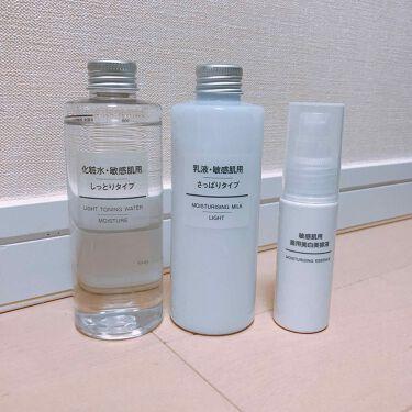 やまさんの「無印良品化粧水・敏感肌用・しっとりタイプ<化粧水>」を含むクチコミ