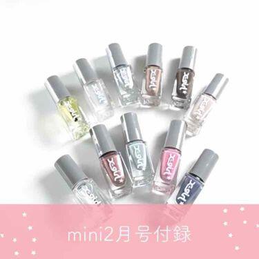 mini 2月号付録 X-girl 特製ネイルセット/mini /雑誌を使ったクチコミ(1枚目)