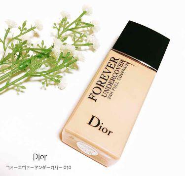 ディオールスキン フォーエヴァー アンダーカバー/Dior/リキッドファンデーション by ミナ