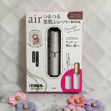 air つるつる美肌シェーバー/宝島社/シェーバーを使ったクチコミ(7枚目)